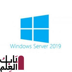 تحميل ويندوز MS Windows Server 2019 نسخه مجانيه