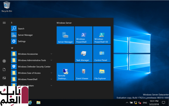 MS Windows Server 2019 free download full version 1