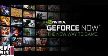 تحميل برنامج GeForce 451.85 لاصلاح جميع المشاكل