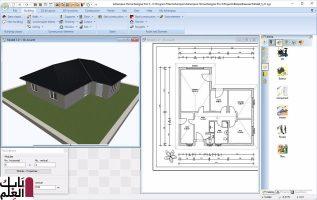 تحميل برنامج Ashampoo Home Design 5