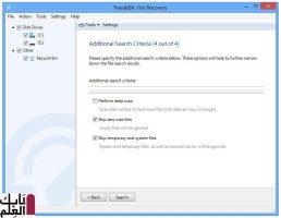 برنامج TweakBit File Recovery 2020