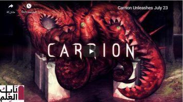 تم تعيين CARRION على إصدار 23 يوليو على الكمبيوتر الشخصي و Xbox One و Switch و Game Pass