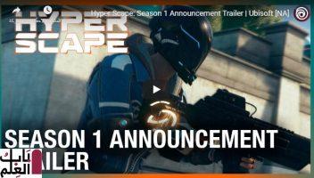 تُطلق لعبة Ubisoft battle royale Hyper Scape في 11 أغسطس على أجهزة الكمبيوتر وأجهزة التحكم