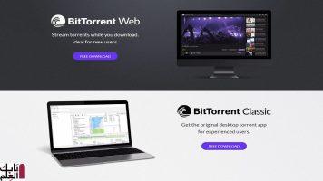 تحميل برنامج BitTorrent 2020 نسخه مجانيه