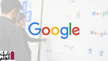 google logo 2015 alternatives fp story 1