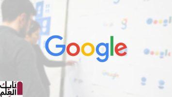 google logo 2015 alternatives fp story