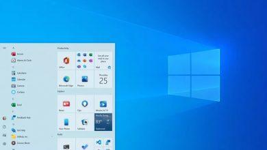 Photo of أعلنت Microsoft عن تصميم قائمة ابدأ الجديدة لنظام التشغيل Windows 10 وتحديث Alt-Tab