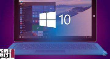 promo windows 10 02 story