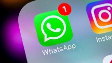 Photo of تتطلع WhatsApp إلى السماح للمستخدمين أخيرًا بكتم الدردشات بشكل دائم
