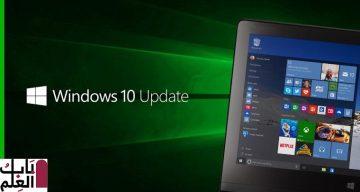 windows 10 update 03 story