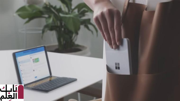 ستعمل جميع ميزات تطبيق Windows 10 Your Phone مع Surface Duo