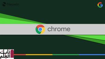 تقوم Google بتحديث جدولها الزمني للتخلص التدريجي من تطبيقات Chrome 2020