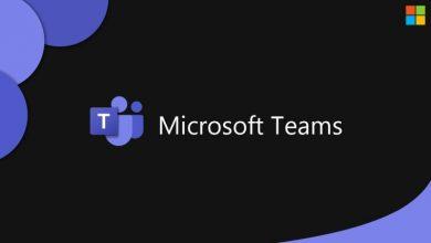 Photo of تتيح لك Microsoft الآن تخصيص الشريط الجانبي الأيسر في Teams