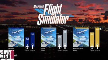 تعلن Microsoft عن أوقات إصدار Flight Simulator 2020 ، والتي تختلف حسب المنطقة