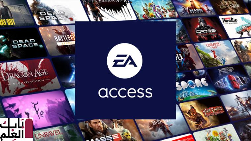 أصبح إطلاق EA Access Steam وشيكًا مع نشر صفحة الاشتراك 2020