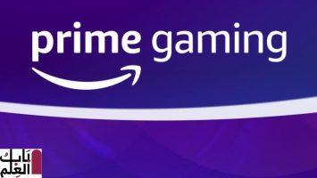 تقدم أمازون Prime Gaming ، وهي إعادة تسمية لـ Twitch Prime 2020