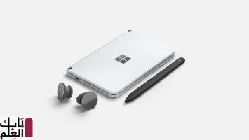تنشر Microsoft موجزها السري عن Surface Duo 2020