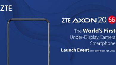 Photo of سيكون ZTE Axon 20 5G أول هاتف في العالم مزود بكاميرا أسفل الشاشة