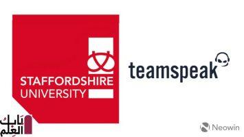 شراكة TeamSpeak مع جامعة ستافوردشاير لرعاية درجات الرياضات الإلكترونية 2020