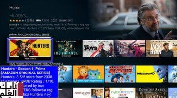 تحصل Amazon Fire TV على شعار نصي للمشاهدين