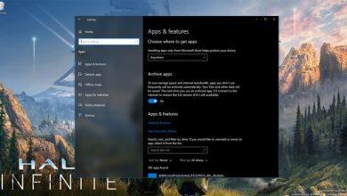 Photo of تم تعيين Windows 10 للسماح لك بأرشفة التطبيقات التي لا تستخدمها تلقائيًا