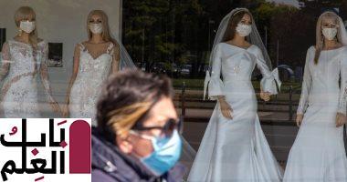 Photo of حفل زفاف فى ولاية أمريكية أدى لانتشار كورونا بين 53 شخصًا