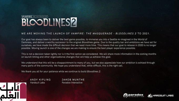 Vampire: The Masquerade – Bloodlines 2 تأخر مرة أخرى ، ويأتي الآن في عام 2021