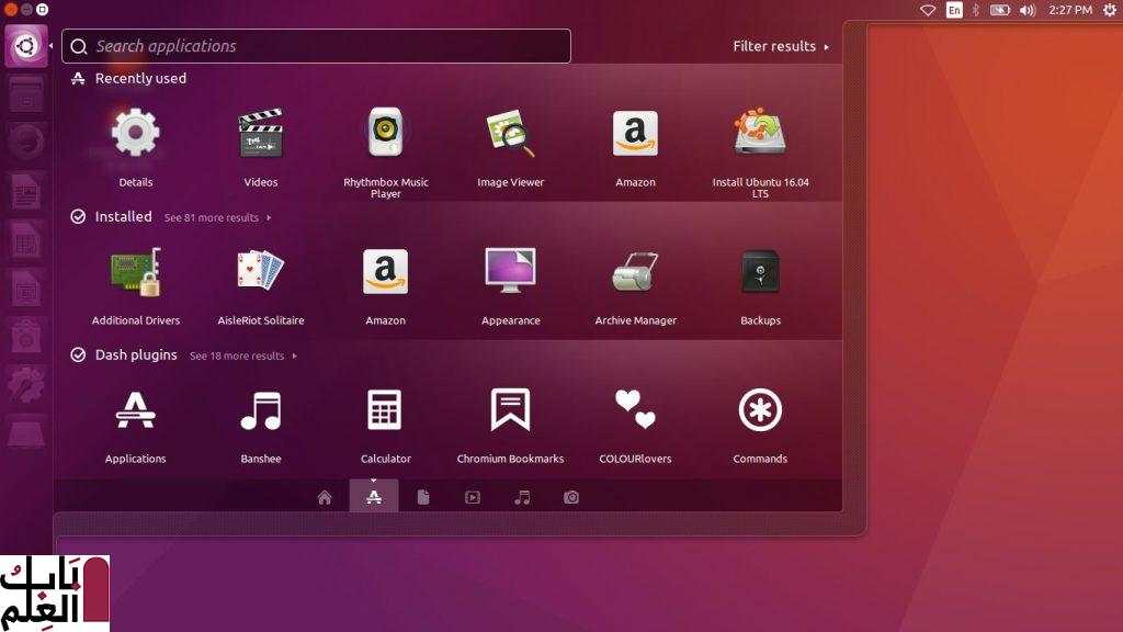 Four Additional Must Have Apps for Your Ubuntu Desktop 1