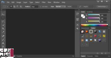 تحميل برنامج فوتوشوب Adobe Photoshop  2020 نسخه مجانيه