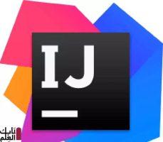 تحميل برنامج JetBrains IntelliJ IDEA Ultimate 2020 free نسخه مجانيه