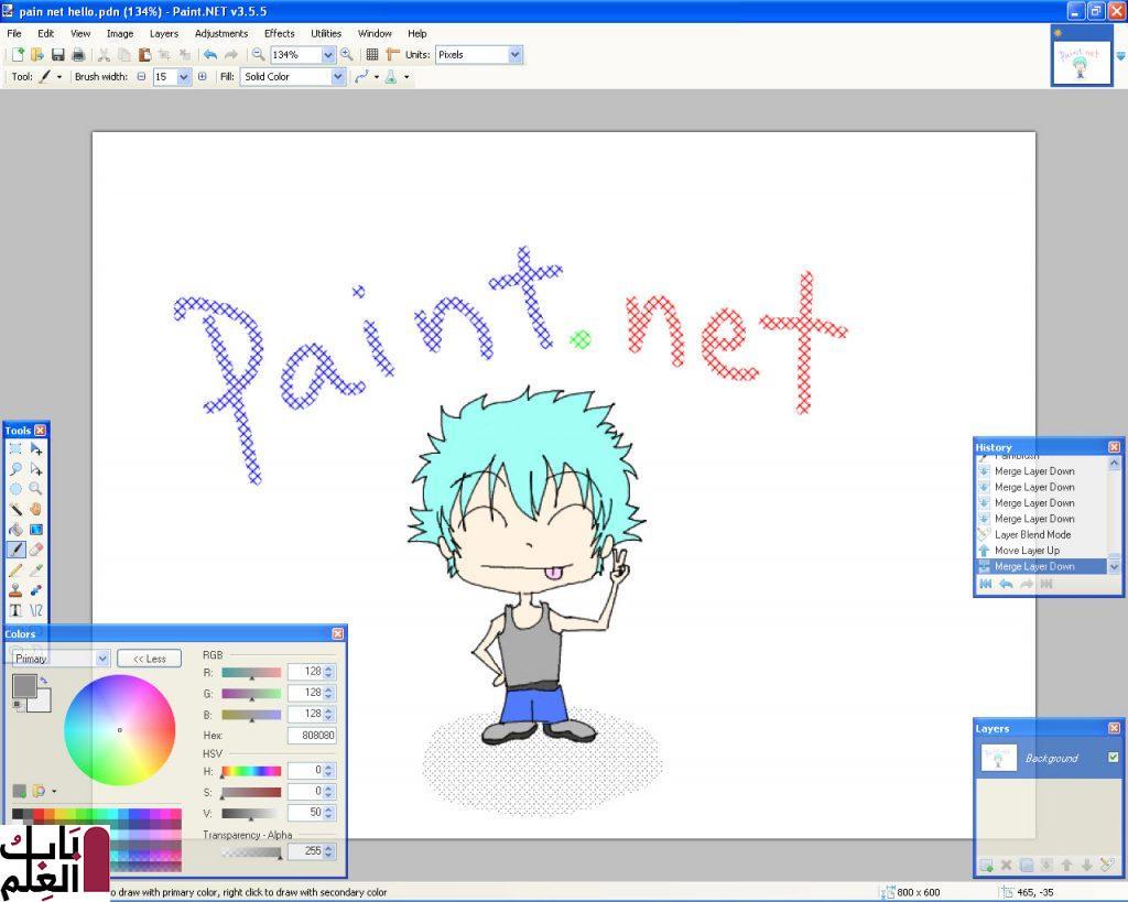 Paint.Net Latest Version Free Download 1
