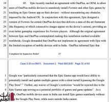 أجبرت Google OnePlus على إنهاء صفقة قاذفة Fortnite