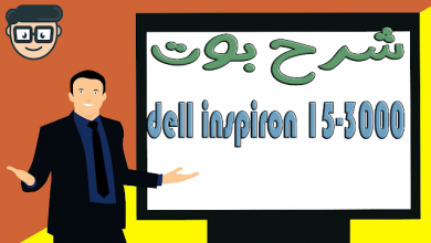 Photo of شرح  تشغيل بوت لاب توب UEFI Change Boot Order Tips dell inspiron 15-3000