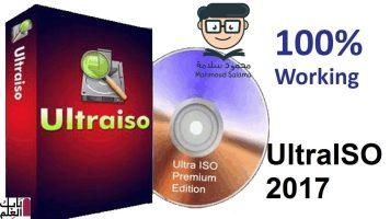 برنامج UltraISO 2020 الافضل على الاطلاق لنسخ الاسطوانات وداعا للنيرو