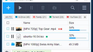 Photo of برنامج Free Download Manager 6.11.0.3218  اخر اصدار تحميل مجانى