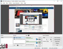 1495303673 obs studio screenshot
