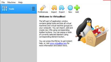 Photo of برنامج VirtualBox 6.1.14 اخر اصدار تحميل مجانى