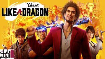 Yakuza: انتقل Like a Dragon إلى 10 نوفمبر على وحدات التحكم وأجهزة الكمبيوتر ، PS5 في 2 مارس