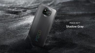 Photo of أصبح Poco X3 NFC رسميًا بشاشة عرض 120 هرتز ، Snapdragon 732G ، إعداد رباعي الكاميرا بدقة 64 ميجابكسل