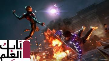 Photo of Spider-Man: Miles Morales و Horizon Forbidden West سيصدران أيضًا على PlayStation 4
