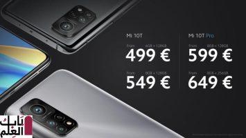 1601470569 mi 10t price story