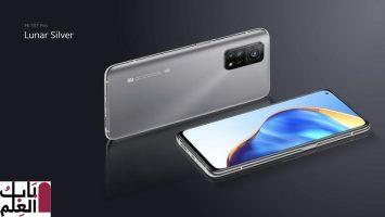 أعلنت شركة Xiaomi عن هاتفي Mi 10T و Mi 10T Pro ، وتبدأ الأسعار من 499 يورو