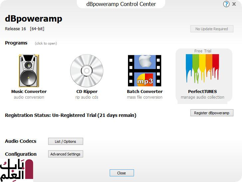 تحميل برنامج dBpoweramp Music Converter 17.2  اصدار 2020 نسخه مجانيه