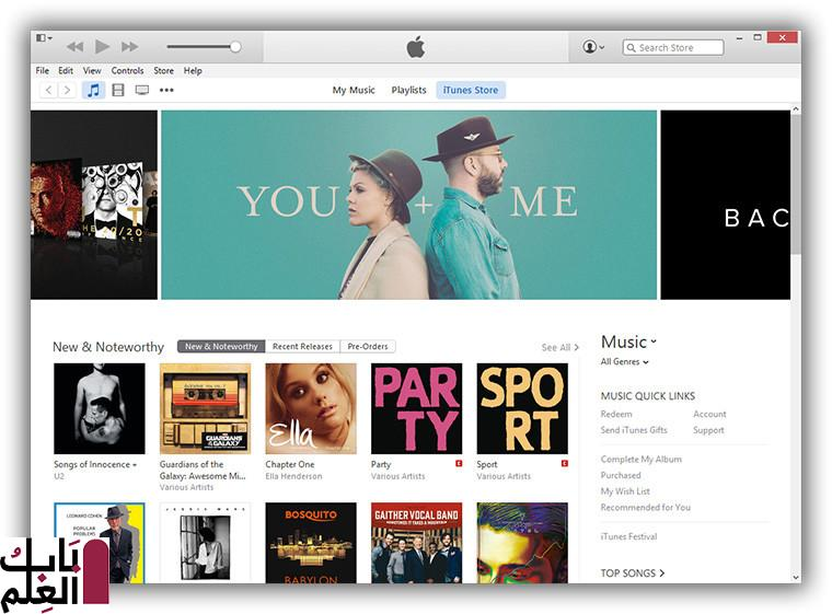 itunes screenshot
