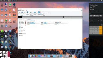تثبيت ثيم macOS Sierra على نظام التشغيل windows