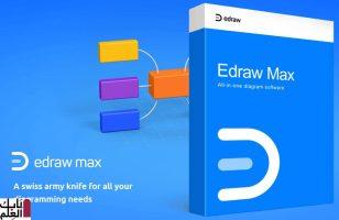 برنامج EdrawMax 10.1.4 Build 819  تحميل مجانى