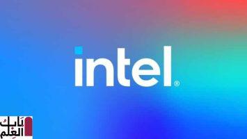 تفاصيل Intel التحسينات في معالجات Rocket Lake ، بما في ذلك رسومات Iris Xe 2020