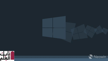 تم رصد واجهة OOBE جديدة تمامًا في أحدث إصدارات Windows 10 Insider
