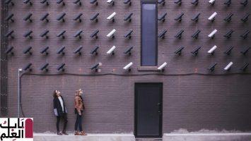Global Privacy Control هي مبادرة جديدة لمساعدة الناس 2020 على إنفاذ حقوقهم