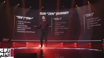 تقدم AMD معالجات Ryzen 5000 المكتبية